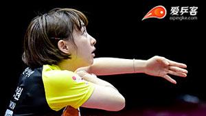 丁宁VS徐孝元 2018女子世界杯赛 女单1/4决赛三分6合视频