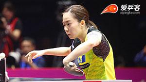 石川佳纯VS平野美宇 女子世界杯赛 女单1/4决赛视频