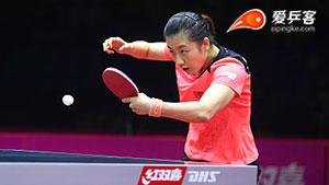 丁宁VS刘佳 女子世界杯赛 女单1/8决赛三分6合视频