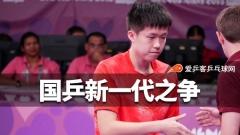国乒赢下新一代之争仍需警惕,日乒张本平野实力远超前辈