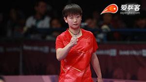 孙颖莎VS卡玛斯 2018青奥会乒乓球赛 女单半决赛视频