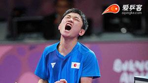 张本智和VS林昀儒 2018青奥会乒乓球赛 男单半决赛视频