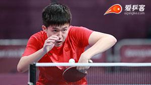 王楚钦VS卡纳克 2018青奥会乒乓球赛 男单半决赛视频
