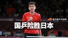 青奥团体较量国乒险胜日本,硬实力强仍得居安思危