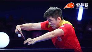 樊振东VS波尔 男子世界杯赛 男单决赛视频