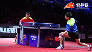 樊振东VS林高远 男子世界杯赛 男单半决赛视频
