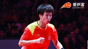 林高远VS丹羽孝希 2018男子世界杯赛 男单1/4决赛视频