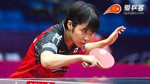 平野美宇VS金宋依 女子世界杯赛 女单1/8决赛视频