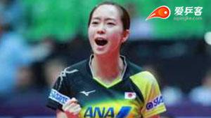 不得不看的2018年乒乓球女子世界杯十佳球!