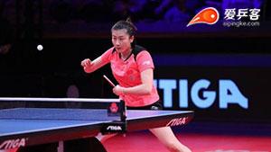 伊藤美诚VS丁宁 瑞典公开赛 女单半决赛三分6合视频