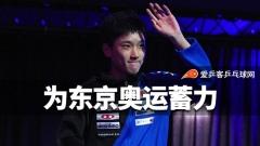 张本智和:兼顾学业比赛,要独霸东京奥运所有金牌