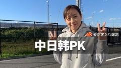 女乒美女运动员中日韩对比,刘诗雯石川徐孝元,谁将夺魁?