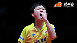 张本智和VS林高远 2018年终总决赛 男单决赛视频