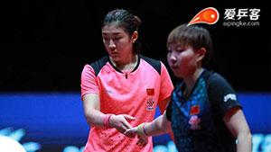 陈梦VS朱雨玲 2018年终总决赛 女单半决赛视频