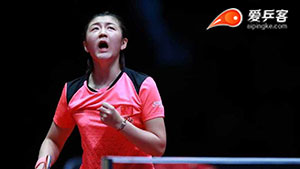 陈梦VS王曼昱 2018年终总决赛 女单1/4决赛视频