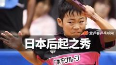 """日本后起之秀:世青赛虎口夺食,被称""""张本第二"""""""