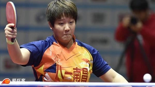 刘诗雯无缘乒超争冠,世乒赛能力压群芳吗?