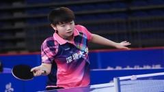 世乒赛选拔赛首日9人两连胜 老将木子两战皆负