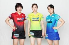 2019世乒赛日本女队服揭晓  条纹为主题寓意走向荣光