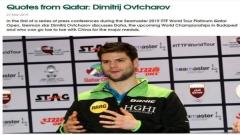奥恰洛夫:卡塔尔赛有信心夺牌, 中国强大但并不孤单