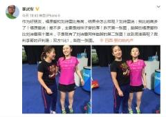 有种友情叫刘诗雯和福原爱 坐月子不忘送生日祝福