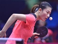 世乒赛女子项目抽签出炉 丁宁刘诗雯过关不难