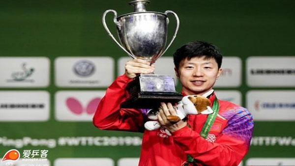 马龙三夺世乒赛男单冠军 国乒战东京还需他领军