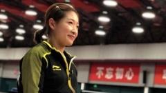 国乒国手除了运动员最想做什么职业?刘诗雯回答2个字