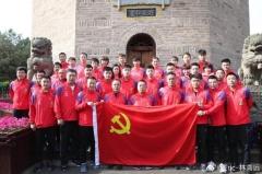 国乒参加爱国主义教育活动受益匪浅 马龙:继续为国而战
