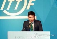 柳承敏是国际乒联执委 将竞选韩国乒协主席