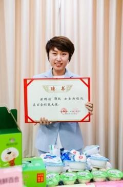 奥运冠军郭跃助力扶贫传递爱心 获聘百合形象大使