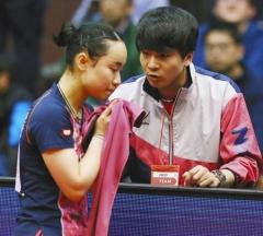伊藤美诚:教练不一定比球员强 破传统直呼教练大名