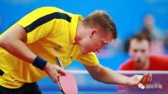 欧运会世乒赛亚军被4-0吊打 7位男单种子被淘汰