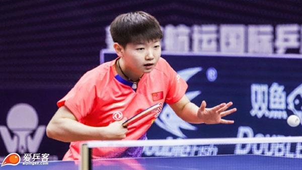 乒乓球世界巡回赛积分榜更新 许昕孙颖莎升至榜首