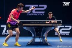 T2赛21日:朱雨玲迎战日本怪球手 樊振东许昕德比