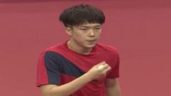 全锦赛王楚钦胜马特进决赛 最终一战对手仍为削球