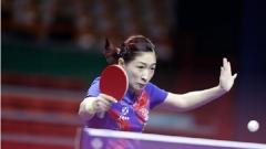 东京奥运会打响第一枪 国乒全主力出战亚锦赛