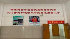 在这学校打乒乓球既可以进国家队 还可以上北大