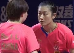 亚锦赛丁宁/朱雨玲3-0横扫陈梦/王曼昱夺冠