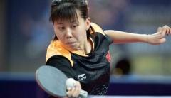 德国赛陈幸同4-3险胜早田希娜 晋级女单第二轮