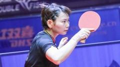 何卓佳率队出战波兰乒乓球挑战赛 小组赛今日打响