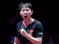 朱雨玲刘诗雯领衔20名女乒选手 出战世界杯