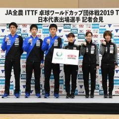 日乒团体世界杯信心满满:可以打败中国 希望连霸