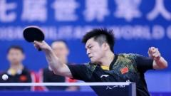军运会中国男团3-1朝鲜夺冠 樊振东独得两分