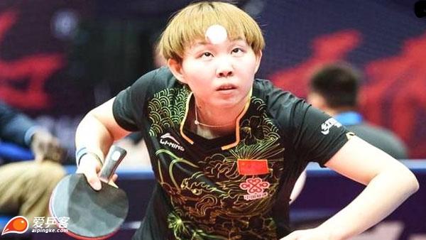 奥地利赛13日:国乒冲正赛 林高远/朱雨玲迎战中国台北
