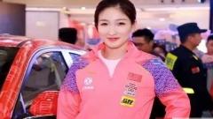 刘诗雯是国乒人气最高队员,再次代表国乒出席重大活动!