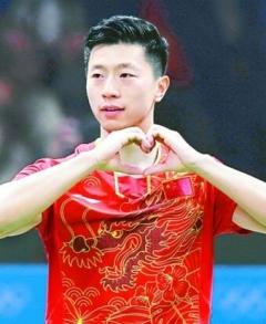 国乒选手怎么看饭圈用语? 马龙:没啥问题