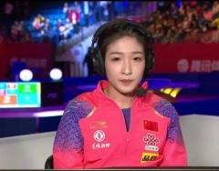 刘诗雯伤后恢复训练 直通赛客串混双解说