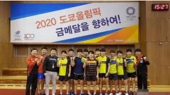 韩国乒坛金牌师徒变上下级 同框配文大不同