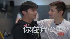 国乒流量大王搂住李晨深情告白:你在我心里